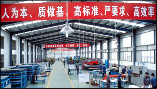 整洁高标准的生产基地.png