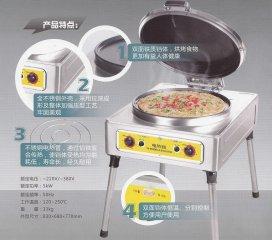 电饼铛 电热铛 馅饼 比萨 锅帖 大饼